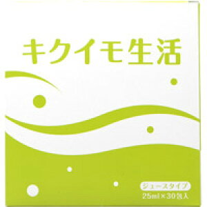 キクイモ生活 ジュースタイプ 25ml×30包入【健康飲料】【ジュースタイプ】
