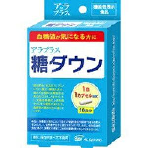 話題のALA(5-アミノレブリン酸リン酸塩)アラプラス 糖ダウン 10日分(10カプセル)【血糖値】【ALA配合】【機能性表示食品】