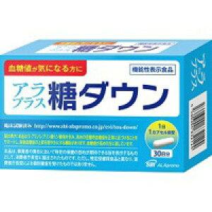 アラプラス 糖ダウン 30日分(30カプセル)話題のALA(5-アミノレブリン酸リン酸塩)【血糖値】【ALA配合】【機能性表示食品】