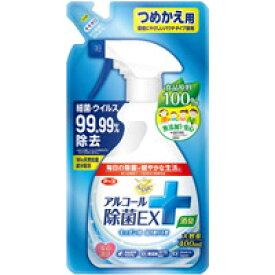 【アース製薬】らくハピ アルコール除菌EX+消臭 キッチン用 つめかえ用 400mL【除菌】【アルコールスプレー】