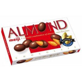 【明治】アーモンドチョコ  1箱(88g) 【アーモンドチョコレート】【プレミアムナッツ】