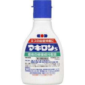 【第3類医薬品】マキロンS 75ml【殺菌消毒薬】【第一三共ヘルスケア】