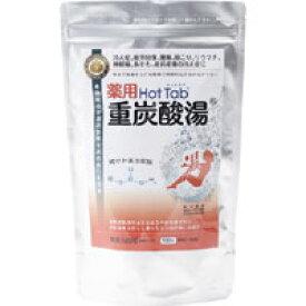 nasi薬用ホットタブ重炭酸湯 100錠入り【医薬部外品】【入浴剤】