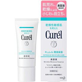 【花王】キュレル 潤浸保湿 美容液 40g【美容液】【医薬部外品】【Curel】