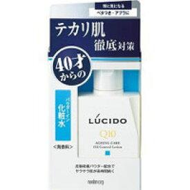 【マンダム】ルシード 薬用オイルコントロール化粧水 100mL【ローション】【男性用化粧品】【LUCIDO】