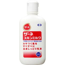 【エーザイ】ザーネ スキンミルクE 140g【大豆レシチン】【医薬部外品】