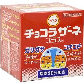 【第3類医薬品】【エーザイ】チョコラザーネプラス 60g【ビタミンE】【尿素】
