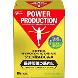 【江崎グリコ】パワープロダクションクエン酸&BCAA 12.4g×10袋【クエン酸ドリンク】【BCAA】