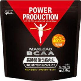 【江崎グリコ】パワープロダクション マックスロード BCAA【グレープフルーツ風味】【MAXLOAD】