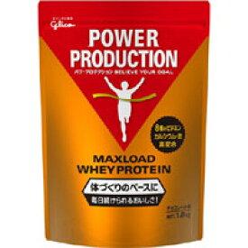 【江崎グリコ】パワープロダクションMAXLOAD ホエイプロテイン 1kg【チョコレート味】【プロテイン】【マックスロード】