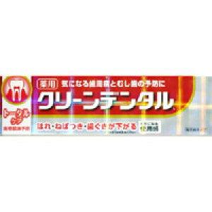 【第一三共ヘルスケア】クリーンデンタルL トータルケア 100g【歯槽膿漏】【歯周病】【クリーンデンタル】【医薬部外品】