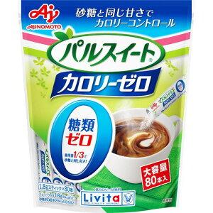【大正製薬】リビタ パルスイート カロリーゼロ 顆粒タイプ 1.8g×80本入【低カロリー甘味料】【砂糖代替品】