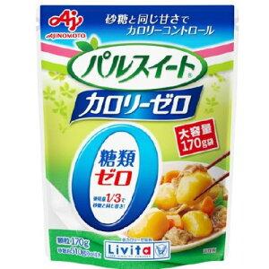 【大正製薬】リビタ パルスイート カロリーゼロ 顆粒タイプ 170g【低カロリー甘味料】【砂糖代替品】
