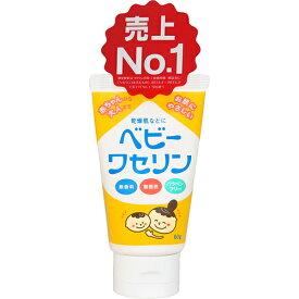 【健栄製薬】【ケンエー】ベビーワセリン 60g【ワセリン】