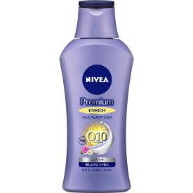 【花王】ニベア プレミアムボディミルクエンリッチ 190g【ボディ用乳液】【ニベア】【NIVEA】