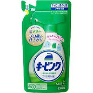 【花王】キーピング アイロン用のり剤350mL【つめかえ用】【アイロン用】【キーピング】