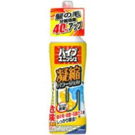 【ジョンソン】パイプユニッシュ凝縮パワージェル 400g【掃除用洗剤】【パイプ用】