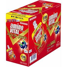 【味の素】アミノバイタル パーフェクトエネルギー130g×6コ入【アミノバイタルゼリー】【アミノ酸ゼリー】