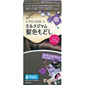 【マンダム】ルシードエル ミルクジャム髪色もどしナチュラルブラック 1セット【髪色もどし】【医薬部外品】【ルシードエル】