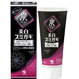 【小林製薬】美白スミガキ フローラルティーミント 90g【歯磨き】【スミガキ】