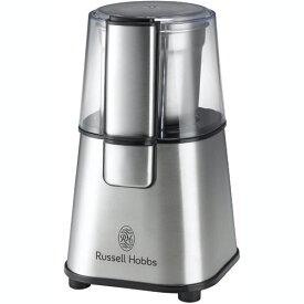 ラッセルホブス コーヒーグラインダー 7660JP 1台【コーヒーグラインダー】【コーヒーミル】