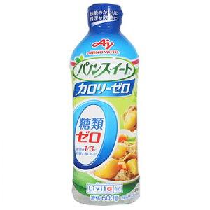 【大正製薬】リビタ パルスイート カロリーゼロ 液体タイプ 600g【低カロリー甘味料】【砂糖代替品】