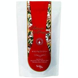 ヴェーダヴィ サラシア&ジンジャーブレンド 192g(3.2g×60包)【サラシア】【健康茶】
