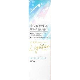 【ライオン】ライティー ハミガキ ホワイトシトラスミント 100g【Lightee】【医薬部外品】