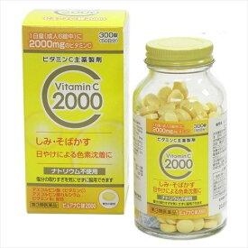 C タケダ ビタミン 【楽天市場】【第3類医薬品】ビタミンC「タケダ」 300錠【2個セット】:サンドラッグe