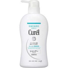 【花王】【Curel】キュレル 薬用シャンプー ポンプタイプ 420ml【ヘアケア】【医薬部外品】