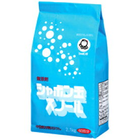 【シャボン玉石けん】シャボン玉 粉石けんスノール紙袋 2.1kg【洗濯用洗剤】【無添加】
