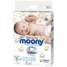 【ケース販売】【ユニチャーム】NEWナチュラル ムーニー テープ Sサイズ 58枚×4コ【moony】【ムーニー】