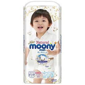 【ケース販売】【ユニチャーム】NEWナチュラル ムーニーマン パンツ ビッグサイズ 32枚×4コ【moony】【ムーニーマン】【ムーニー】