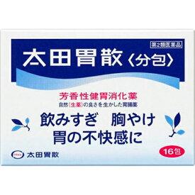 【第2類医薬品】太田胃散 分包 16包【胃腸薬】【飲みすぎ】【胸やけ】【胃痛】