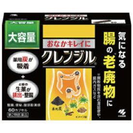 【第2類医薬品】【小林製薬】クレンジル 60カプセル【整腸薬】