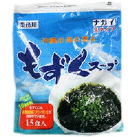 【ナガイ】ナガイ もずくスープ 15食分【もずくスープ】【コストコ】【costco】
