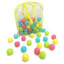ボールハウス用 ボール50球【おもちゃ】【ボールハウス】【カラフルボール 50個】