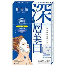 【クラシエ】肌美精うるおい浸透マスク(深層美白) 5枚入【フェイスマスク】【シートマスク】【Kracie】【医薬部外品】