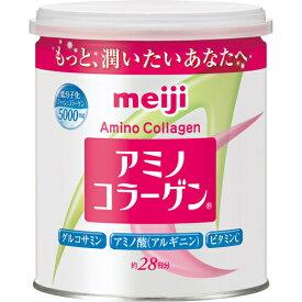 【明治】アミノコラーゲン 缶タイプ 200g【コラーゲン】【アミコラ】