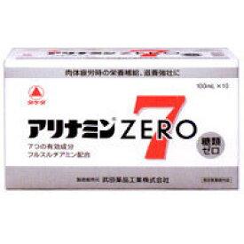 【送料無料】【ケース販売】【タケダ】アリナミン ゼロ7(ZERO)100mL×40本+サンプル10本【合計50本】【栄養ドリンク】【指定医薬部外品】【武田薬品】
