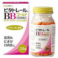 【第3類医薬品】ビタトレールBBゴールド 250錠【ジェネリック】【ビタトレール】