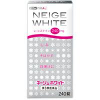 【第3類医薬品】ネージュホワイト 240錠【ジェネリック】
