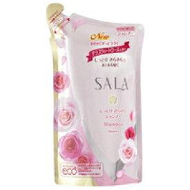 【カネボウ】【SALA】サラ シャンプー しっとりさらさらつめかえ用 350ml【シャンプー】【サラ】【サラ スウィートローズの香り】