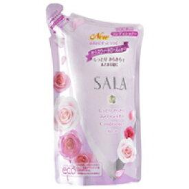 【カネボウ】【SALA】サラ ヘアコンディショナー しっとりさらさらつめかえ用 350ml【コンディショナー】【サラ】