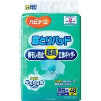 【ピジョン】ハビナース 尿とりパッド 男性用 48枚入【医療控除対商品】【介護用品】【尿とりパッド】