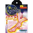 【ピップ】【SLIM WALK】夢みるここちのスリムウォークふわモコ美脚 ロングタイプ ピンク M〜Lサイズ 1足【快適美脚】【就寝時専用】