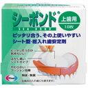 【エーザイ】【SEA BOND】シーボンド 上歯用 18枚【総入れ歯安定剤】【管理医療機器】