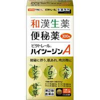 【第2類医薬品】ビタトレール ハイツージンA 300錠【便秘】【生薬】【VITA TREAL】