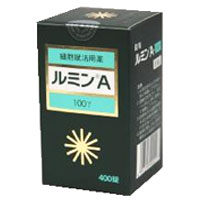 【第3類医薬品】【森田薬品】ルミンA 100γ 120錠【送料無料】