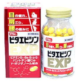 【第3類医薬品】【送料無料】ビタエビシンEXP 270錠